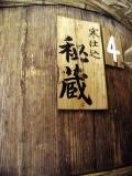 浅野味噌は創業100余年!